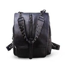 Женщины Рюкзак заклепки старинные женские школьный ранец Студент колледжа рюкзак прохладно простой черный