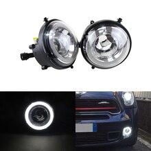 Замена OEM#63172751295 63122338554 для Mini Cooper R55 R56 R57 R58 R59 R60 светодиодные передние DRL Halo кольцевые дневные ходовые огни