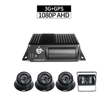 3G+GPS 4CH AHD 1080P Mobile DVR PC/Phone Remote Monitor GPS Track +4pcs 2.0MP Camera for Taxi Bus Vehicle Security Surveillance