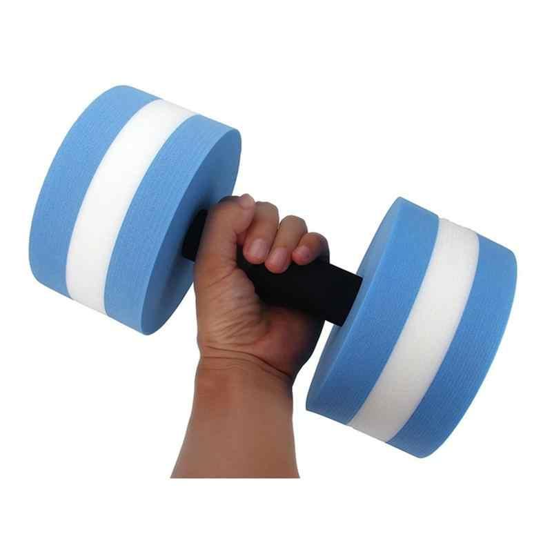 Wodne ćwiczeń Dumbells EVA wody sztanga rąk Bar na odporność na wodę aerobik to dobry wybór (niebieski i biały)