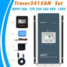 Epever 50a mppt controlador de carga solar 12 v 24 36 v 48 v para max 150 v painel solar entrada backlight lcd carregador bateria tracer mppt
