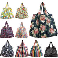 Lady Foldable Recycle Reusable Shopping Bags Portable Cartoon Floral Printed Fruit Vegetable Tote Bag Eco Friendly Grocery Bags