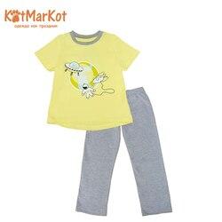 Одежда для парней Kotmarkot
