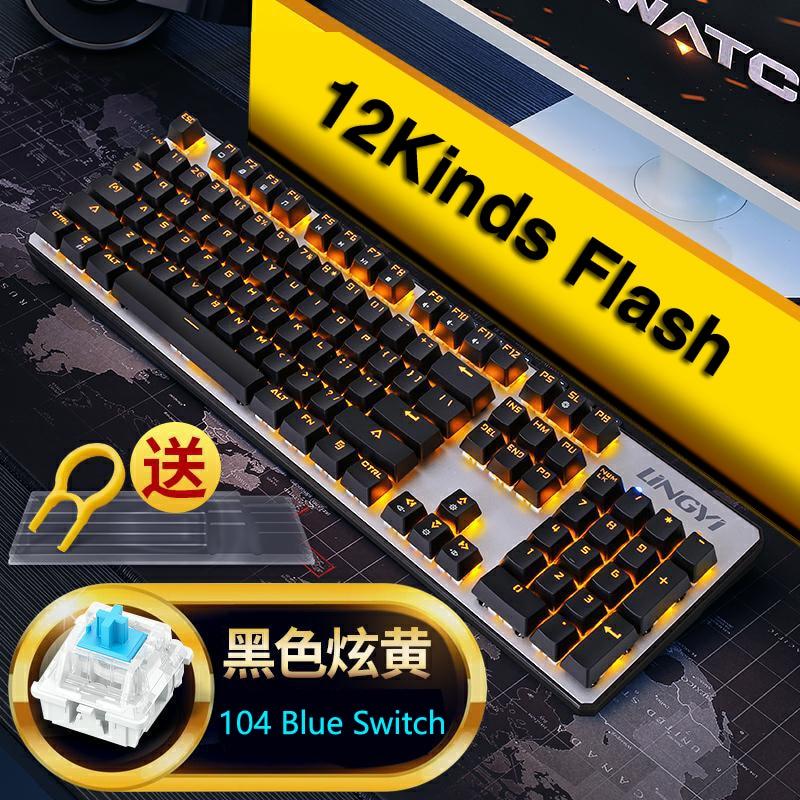Freies Verschiffen Mechanische Tastatur hintergrundbeleuchtung Kabel ...