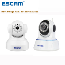 Escam 720P QF001 And QF002 Indoor Network WIFI IP Camera Infrared Support P2P IR-Cut Smartphone H.264 Pan/Tilt Wireless Camera
