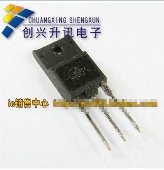 BU2520DX  BU2520  integrated circuit