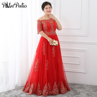 Elegant Boat Neck Off The Shoulder Red Lace Evening Dresses For Wedding Party Luxury Appliques Tulle Plus Size Prom Dresses