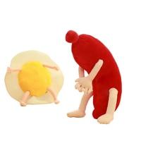 Niño juguete Gags diversión aislado Huevo Rojo salchicha juguetes juguete almohada bebé jugando esteras práctico juguete P15