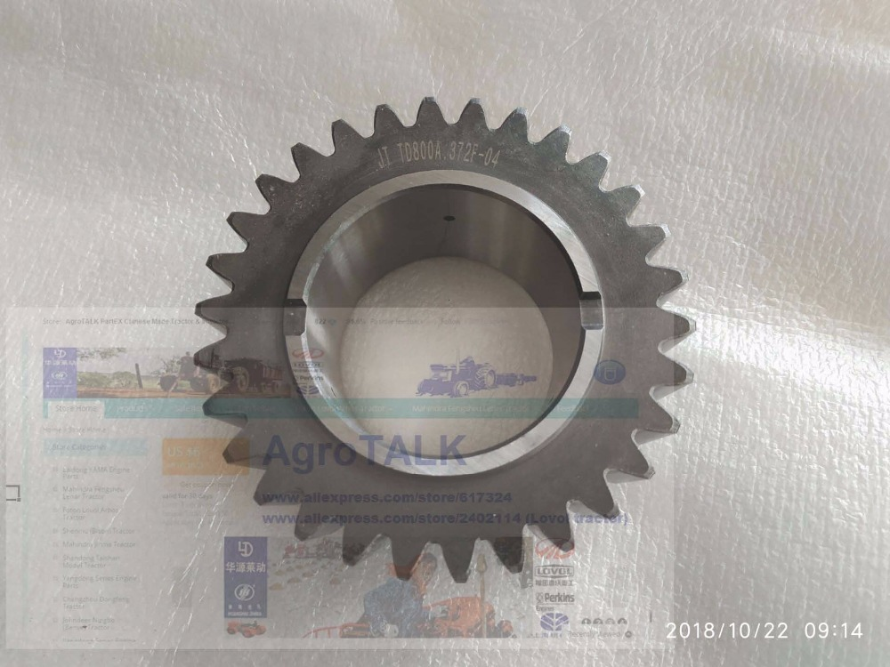 link for Georgia ordering Foton TD series tractor parts the driving gear for Auxiliary shift