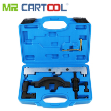 Mr Cartool 7 Pcs Engine Timing Tools Kit Exclusive For BMW N40 N45 N45T Camshaft Calibration Hand-held Disassembly