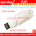 Free shipping IR KEY IR-KEY a New Dongle For HTC Phones
