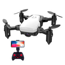 JDRC JD-16 JD16 WiFi FPV Foldable Drone With 2MP Wide-Angle HD Camera Gesture Photo Recording Quadcopter RTF Air Plane Aircraft цена и фото