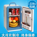 Car household 12l dual small refrigerator car miniature mini portable electronic heating cosmetic hot and cold
