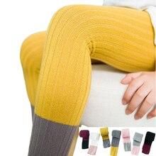 Леггинсы для девочек хлопковые детские эластичные леггинсы для мальчиков обтягивающие штаны для малышей Детские леггинсы лосины для девочек