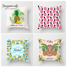 Fuwatacchi Plant Cushion Cover Pineapple Printing Pillow Cover for Sofa Car Home Bedroom Decoration Soft Square  Pillowcase