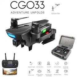 CG033 GPS RC Quadcopter con 1080 p HD FPV WIFI cardán cámara/No hay cámara de altitud plegable RC drone helicóptero