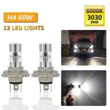 2PCS H4 Car Light  Auto Halogen Lamp Bulb Fog Lights  60W 12V 6500K Motercycle Car Headlights Lamp 20 SMD