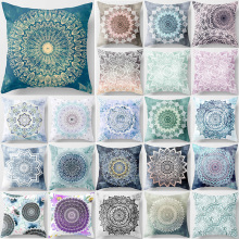 vintage  mandala flowers pillow cases pretty floral pattern beauty square case home covers