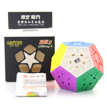 QiYi Mofangge QiHeng S 3x3 Dodecahedron Sculpture Stickerless Colorful Twist puzzle Learning Educational Toys For Children