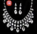 Красивый кристалл ожерелье серьги диадемы трех частей набор свадебные свадебное ювелирные наборы свадебные аксессуары бесплатная доставка