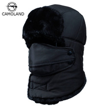 Winter Warm Earflap Bomber Hats Caps Scarf Men Women Russian Trapper Thermal Hat Trooper Earflap Snow Ski Hat Cap with Fack Mask cheap Faux Fur Polyester Cotton Unisex JWH275 Solid CAMOLAND Adult Bomber Hats Trapper Trooper Hat Fashion Black Navy Grey Army Green Red