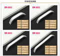 Single Knob Hole CC 96mm/128/160mm/192mm/224mm Space aluminum handle Kitchen Furniture pulls wardrobe handle drawer handle