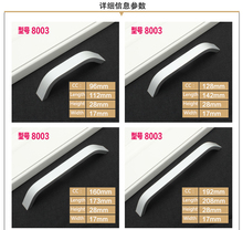 Single Knob Hole CC 96mm/128/160mm/192mm/224mm Space aluminum handle Kitchen Furniture pulls wardrobe handle drawer handle
