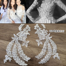 10 Pieces Off-white Lace Fabric Wedding Dresses Applique Accessories Embroidery Fabrics For Bridal Veil