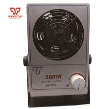 フローエリア センチ * センチ産業環境静電エリミネーター帯電防止送風機