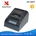 Abrasive Big Wheel 58mm USB Receipt Thermal Printer Thermal POS Printer for Supermarket SM-5805T