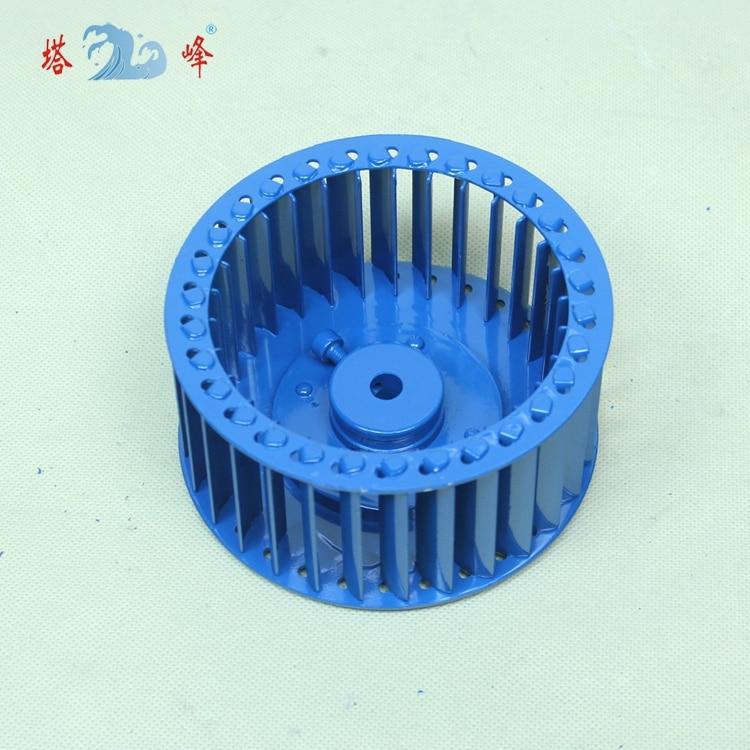 118mm diameter 57mm height 9mm shaft cast iron multivane centrifgual fan blower impeller wheel vane