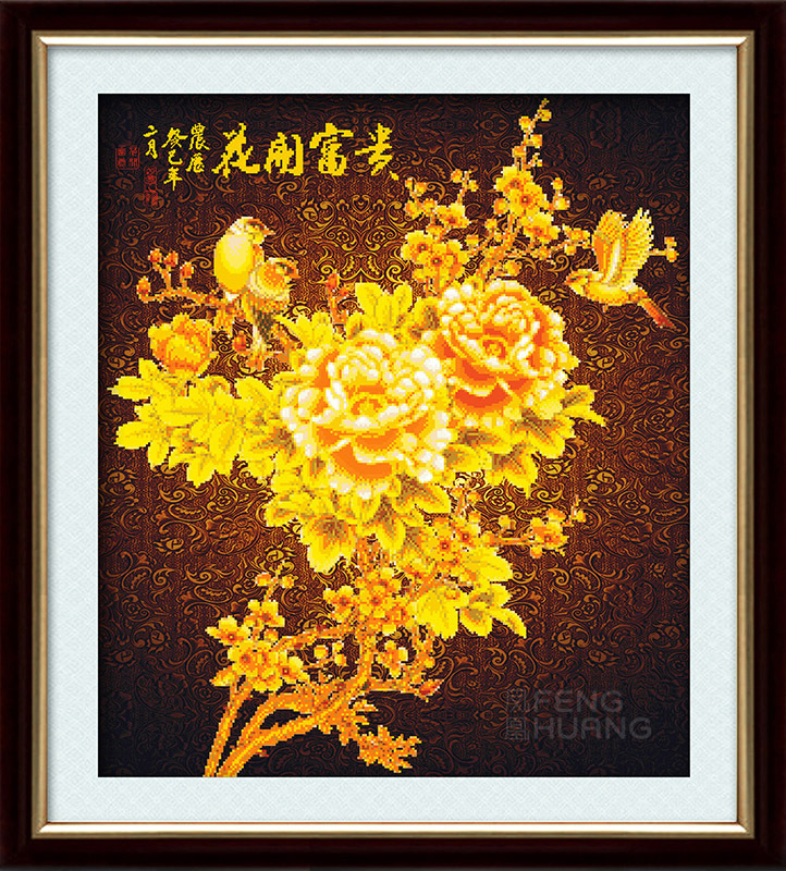 73*64cm Needlework,DIY Cross stitch,Embroidery kit set,rich fortune gold peony flower Cross-Stitch decoration paint wholesale