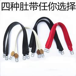 Аксессуары для седла, конный обхват, шнур для живота, расширенная доска из чистого хлопка, искусственная кожа Furong комплексное седло