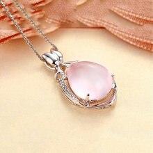 Роскошное ожерелье с подвеской из натурального розового камня