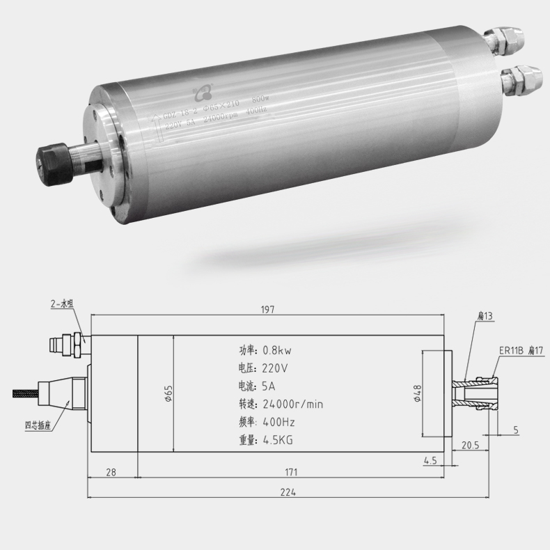 65mm diameter water cooled electric spindle 220V/380V 24000rpm 800W 4 bearing engraving machine spindle motor|Machine Tool Spindle|   - title=