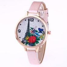 Slim Cute Girls Watch Tower Flower Quartz Watches Clock Informal PU Leather-based Wristwatch Pin Buckle Watches Items LL@17