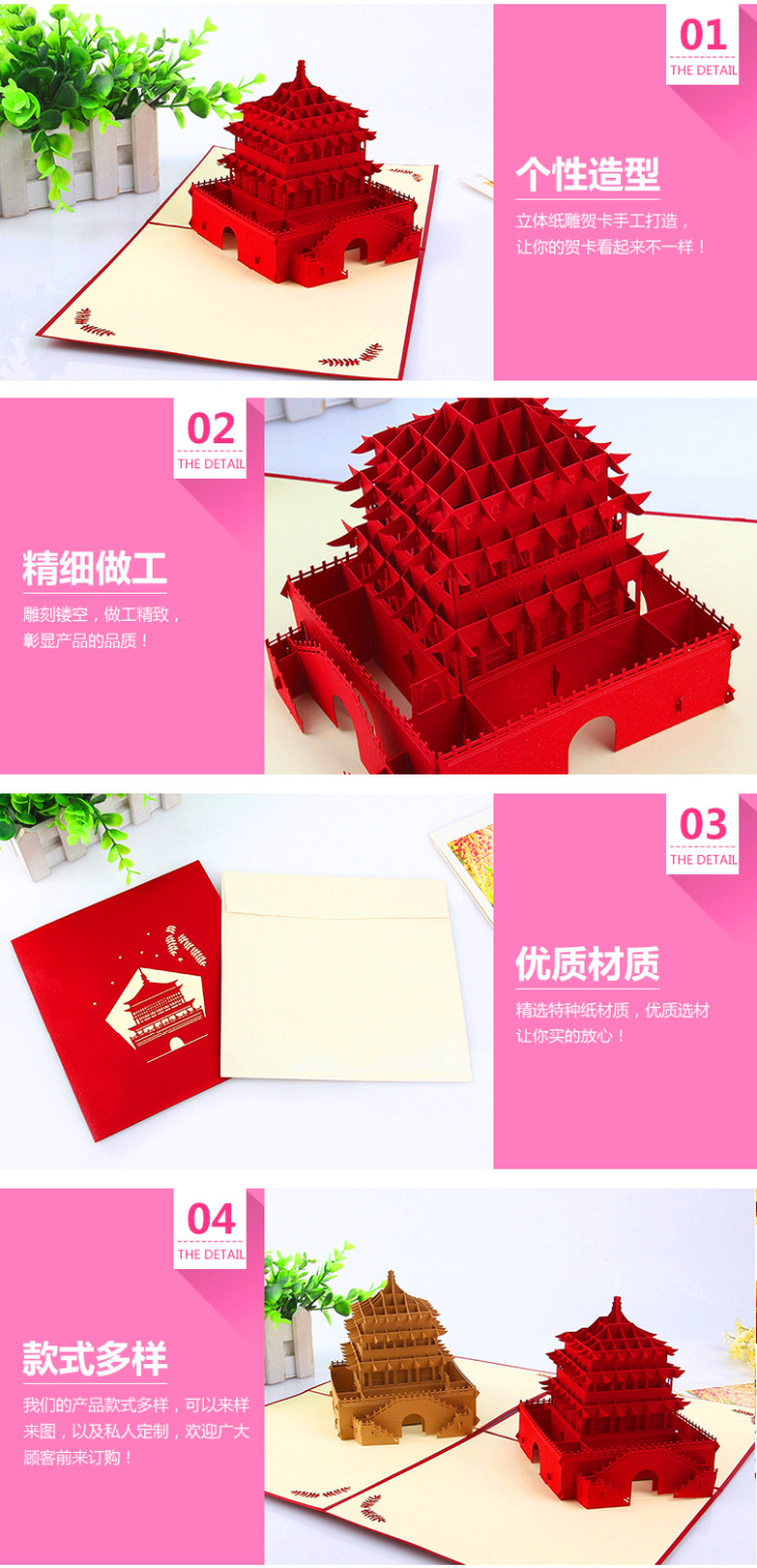 China Factory Sell Fancy Formal Pop Up Wedding Invitation Card ...
