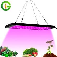 Светодиодный светильник для выращивания полный спектр 40 Вт