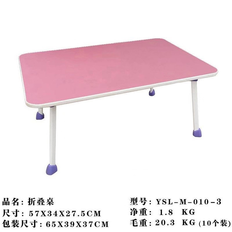 Wholesale Multicolor Laptop Desk Horseshoe Foot Folding Table Lazy Bed Desk Study Desk Student