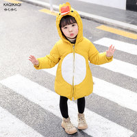 Winter Children Girls Jackets Warm Thick Cute Hooded Coat Kids Outerwear Baby Boys Cotton Parkas Clothes