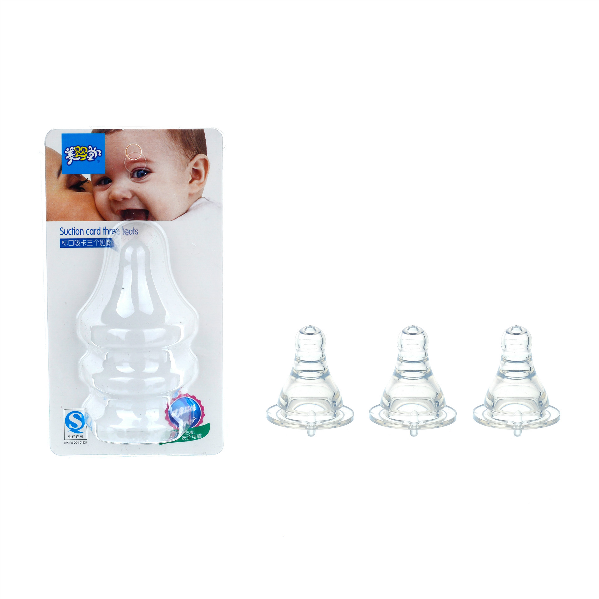 Nipples Standard caliber three breast milk pacifier liquid silicone pacifier baby feeding supplies