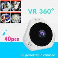 Groothandel 40 stks ip panoramisch draadloze camera wifi cctv voor smart telefoon onvif sd-geheugenkaart audio speaker v380 recorder VR