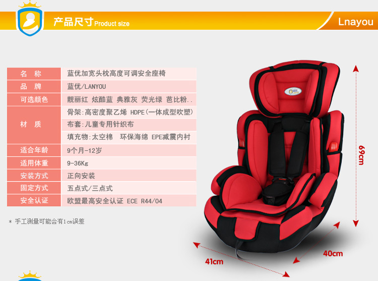 248ad513e67 Child safety seat car seat baby car seat baby seat 9 months -12 year old 3C  certificationUSD 139.00 carton