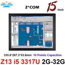 Partaker Z13 ALL IN ONE PC with 15 Inch 10 Points Capacitive TouchScreen Intel Core i5 3317U 2 RS232 Ports 2GB RAM 32GB SSD