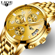 цена relogio masculino LIGE Mens Watches Top Brand Luxury Fashion Business Quartz Watch Men Sport Full Steel Waterproof Gold Clock онлайн в 2017 году