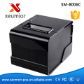 Cost-effective! 80mm POS Thermal Receipt Printer Kitchen Printer Auto cutter USB+LAN+Serial Speed 260mm/s Support QR 2D XP-C260N