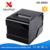 Rentable! 80mm POS Impresora Térmica de Recibos Impresora de Cocina cortador Automático USB + LAN + Serial Velocidad de 260 mm/s Soporte QR 2D XP-C260N