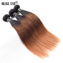 3 Bundles Three Tone Brazilian Ombre Hair Extensions Straight Ombre Human Hair Weave 1b/4/30 Ombre Brown Straight Hair KS301