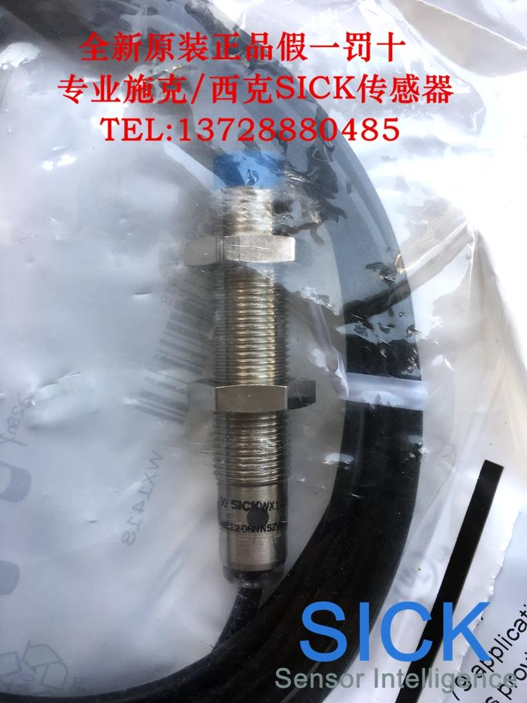 IME12-08NNSZW2S  Photoelectric Switch e3x da21 s photoelectric switch