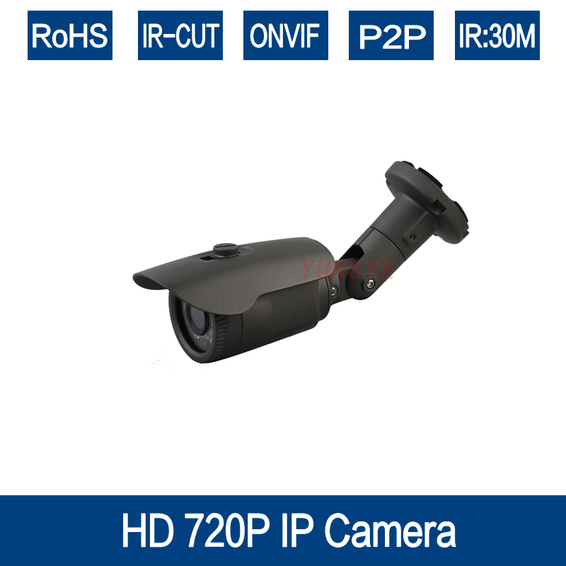 YUNSYE H.264 IP Camera 1280*720P CCTV Cameras 1.0MP ONVIF Camera  Board Lens 3.6mm Menu Multi Language Waterproof CCTV Camera qhy5l ii c imager guider cameras with free a 8mm cctv lens